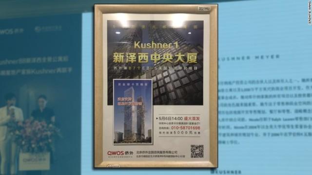 170506133418-kushner-ad-780x439.jpg