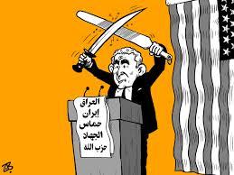 bush satoor knife sharpen sword iran iraq hamas jihad hezbbollah usa war  terror speech 02-01-31